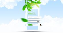 物业管理网站
