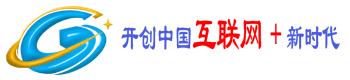 深圳市鼎诰科技有限公司