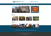 教育留学集团网站
