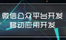 威客服务:[60978] 更多服务请移步微齐官网