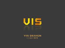 VIS设计