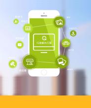 威客服务:[40658] 微信公众平台开发