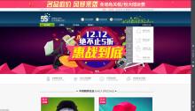 上海童歌母音有限公司