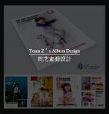 杂志/画册设计