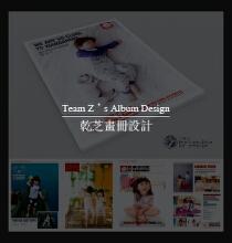 威客服务:[61444] 杂志/画册设计