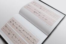 书画作品集书籍画册设计