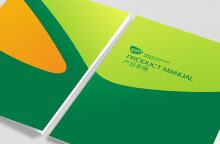 宏洁瓷业品牌VIS品牌创建设计