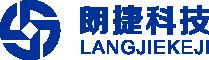 重庆朗捷科技