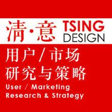 威客服务:[61628] 用户及市场研究与策略