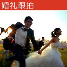 威客服务:[61508] 婚礼跟拍