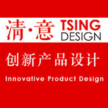 威客服务:[61627] 产品创新设计