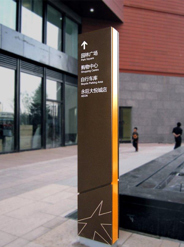 购物中心标识导视系统设计需注意哪些要素