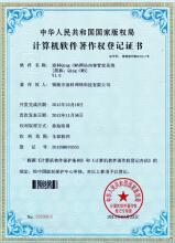 威客服务:[61749] 电商平台系统订制版
