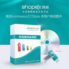 威客服务:[61824] Ecstore多用户商城电子商务网站建设