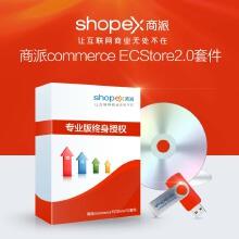 威客服务:[61823] Ecstore专业版电子商务网站建设