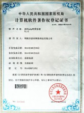 威客服务:[61730] P2P网贷平台订制版(获国家软件著作权证书)