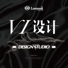 VI手册设计 VI设计 VI视觉形象设计 品牌设计 视觉系统 品牌策划