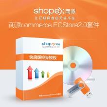 威客服务:[61821] Ecstore快启版电子商务网站建设