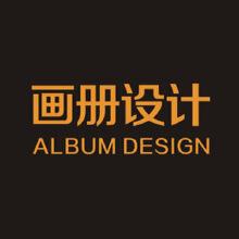 威客服务:[61888] 产品画册目录、品牌形象手册设计