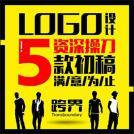 威客服务:[61880] logo设计/商标设计/标志设计/vi设计/公司/app图标