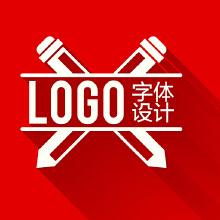 威客服务:[61951] 品牌 LOGO