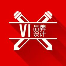 威客服务:[61952] VI 品牌系统