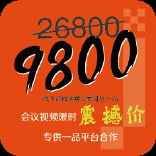 威客服务:[62054] 专业会议视频