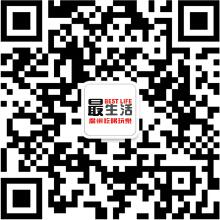 【最生活】微信公众号