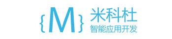 深圳米科杜智能软件有限公司