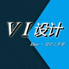 威客服务:[62182] 企业VI设计