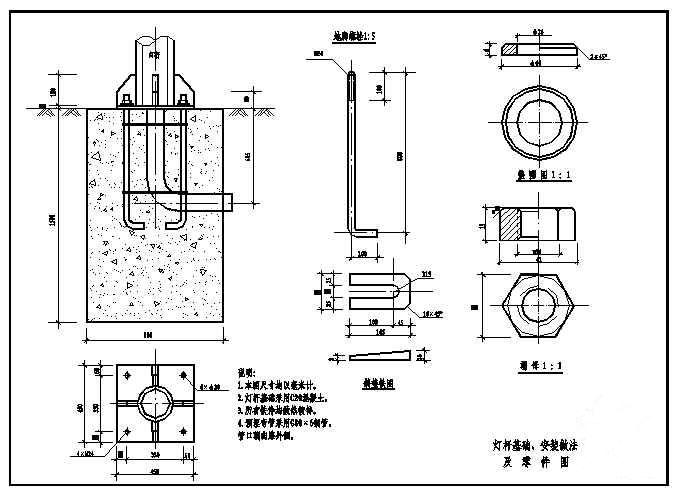 建筑施工图设计16条注意细则