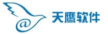 电商 微信 分销 OA CMR ERP 软件开发