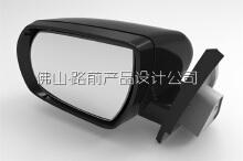 汽车后视镜产品设计