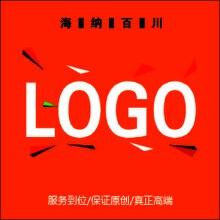 威客服务:[62412] LOGO设计