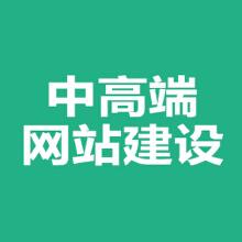 威客服务:[62377] 网站开发