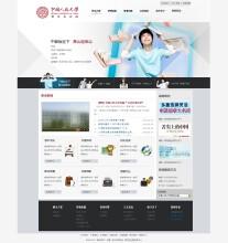 威客服务:[62326] 展示型网站开发