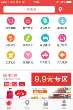 威客服务:[62451] app电商平台
