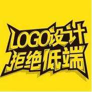 威客服务:[62482] 企业logo设计/标志设计/企业/商业/餐饮/娱乐/旅游