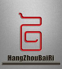 威客服务:[62473] 杭州专业设计专柜展会
