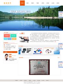 集团/企业型网站