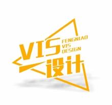 威客服务:[62483] 标准型 资深设计师 vi设计 20项基础 30项应用 地产