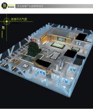 威客服务:[62497] 办公空间装修设计