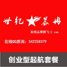 威客服务:[62527] 京东 天猫 淘宝海报首页设计