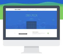 【网站UI设计】鲸鲨
