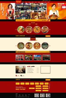 餐饮行业企业宣传
