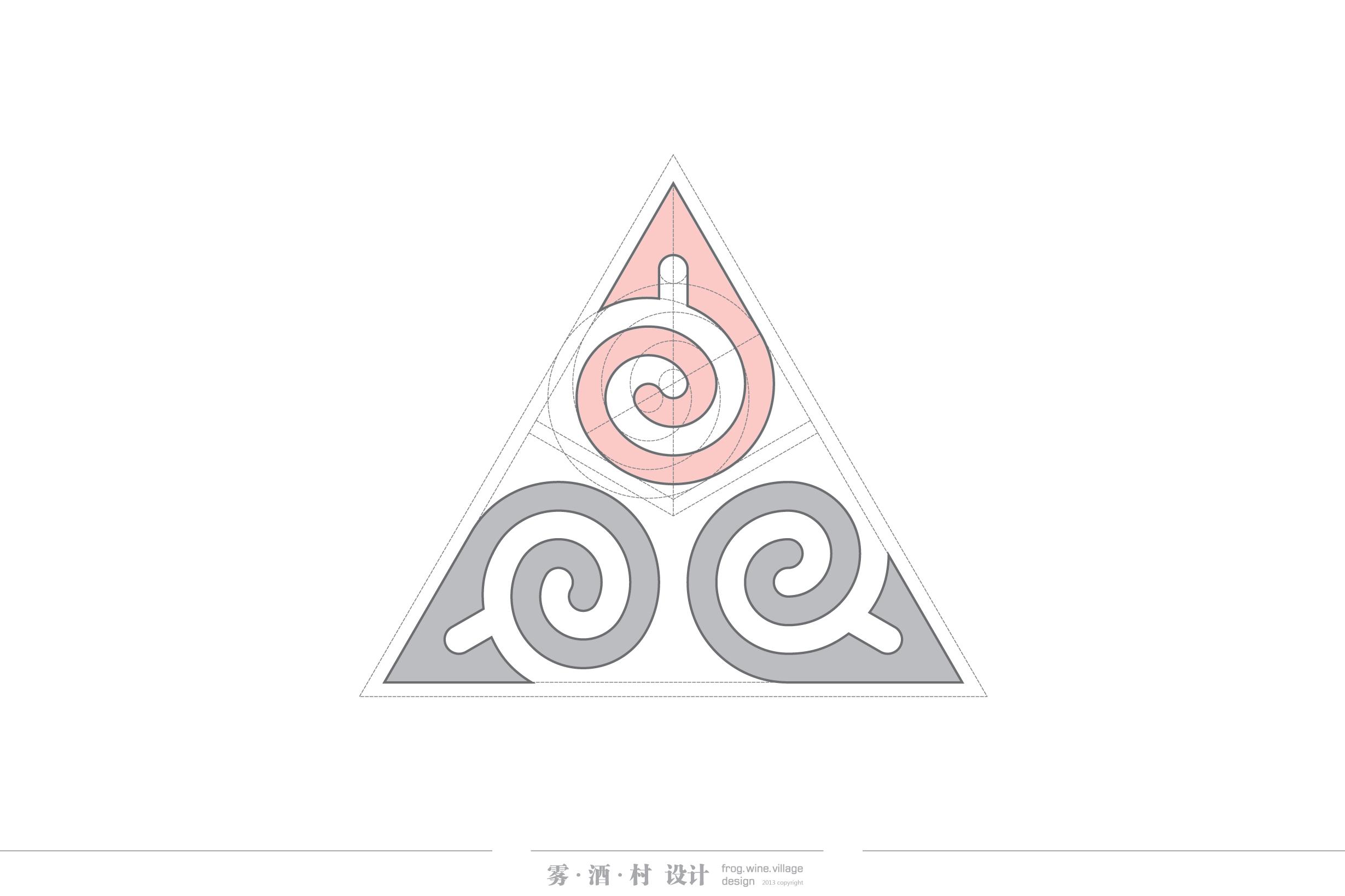 博物馆征集logo