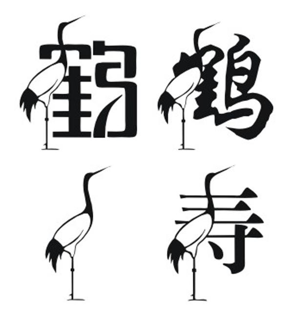 创意字体设计方法和要求