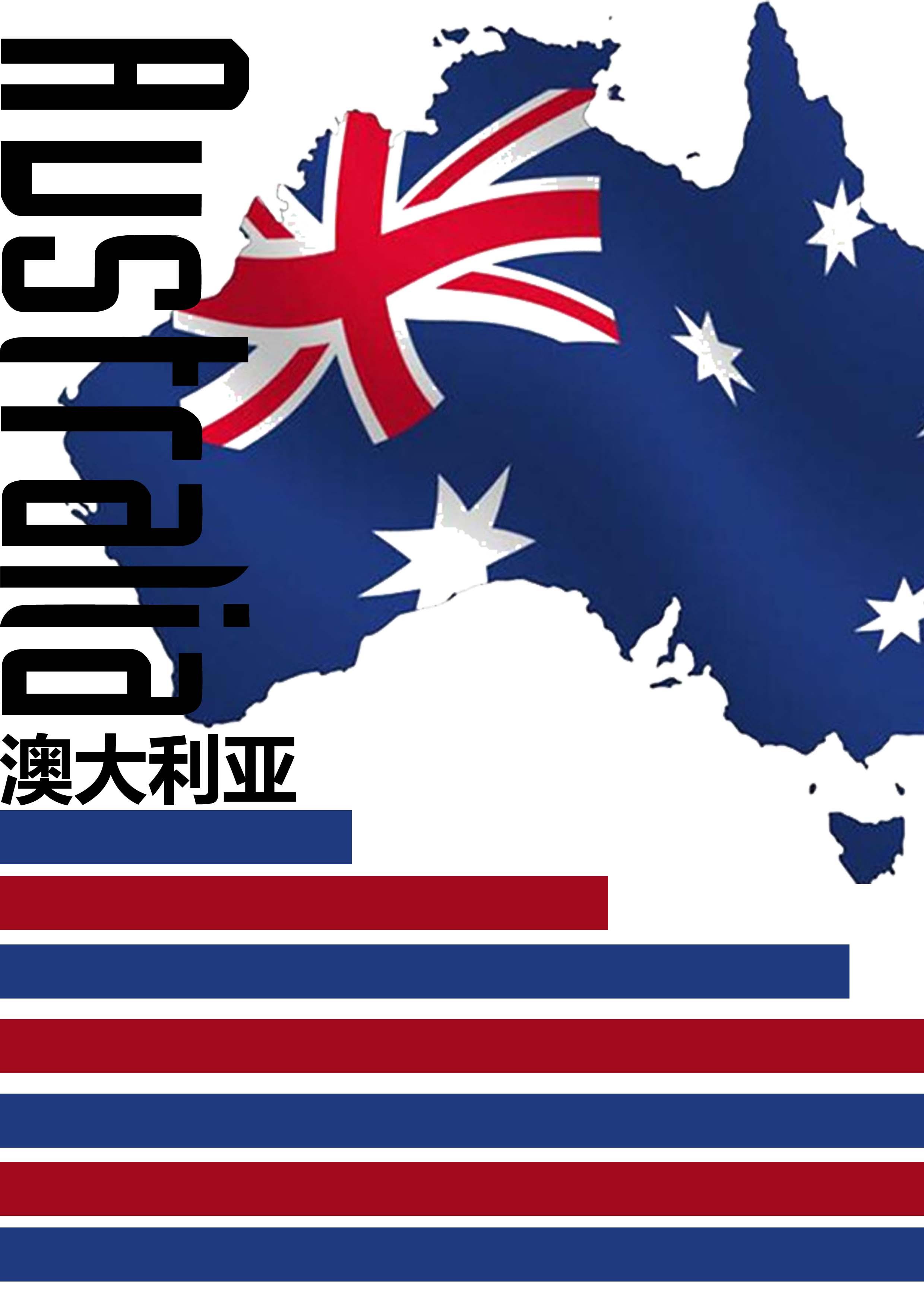 旗 旗帜 旗子 设计 矢量 矢量图 素材 2480_3508 竖版 竖屏