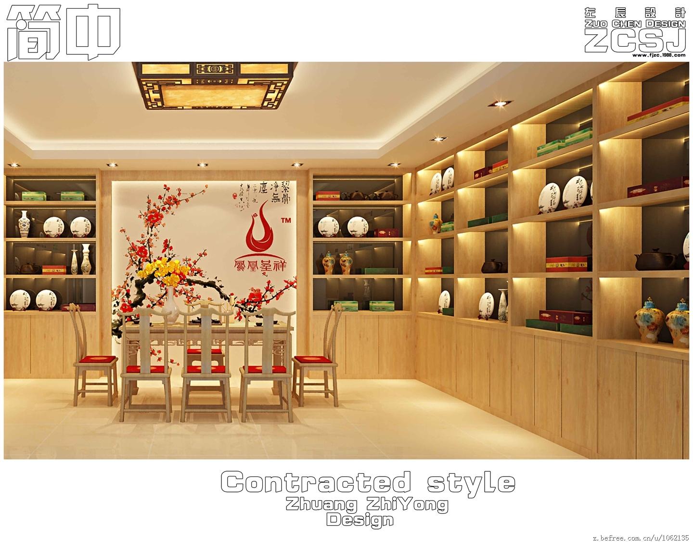 首页 所有任务 装修 空间设计 店面设计 现代美学(新中式)某茶叶品牌