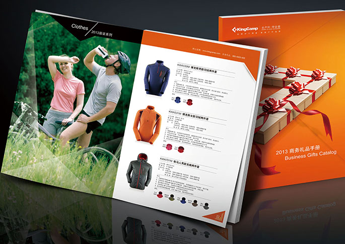 kingcamp-商务礼品手册设计案例 获2014中国包装创意设计大赛-三等奖图片
